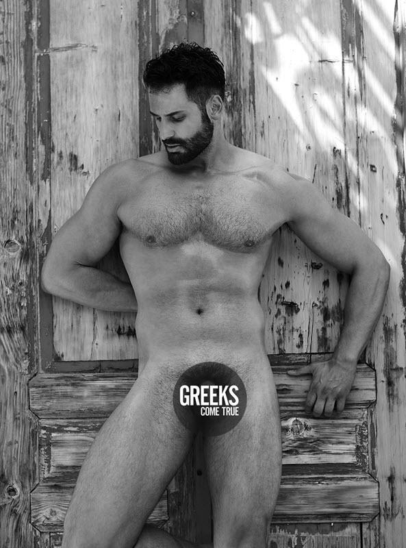 Greeks Porn 16